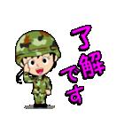 迷彩ガール2【先輩・後輩】(個別スタンプ:10)