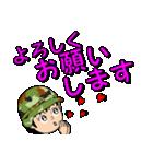 迷彩ガール2【先輩・後輩】(個別スタンプ:11)