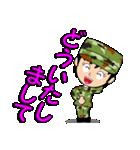 迷彩ガール2【先輩・後輩】(個別スタンプ:14)