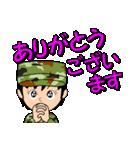 迷彩ガール2【先輩・後輩】(個別スタンプ:15)