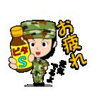 迷彩ガール2【先輩・後輩】(個別スタンプ:17)