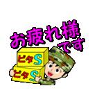 迷彩ガール2【先輩・後輩】(個別スタンプ:18)
