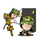 迷彩ガール2【先輩・後輩】(個別スタンプ:19)
