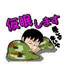 迷彩ガール2【先輩・後輩】(個別スタンプ:20)