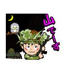 迷彩ガール2【先輩・後輩】(個別スタンプ:22)