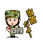 迷彩ガール2【先輩・後輩】(個別スタンプ:23)