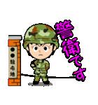 迷彩ガール2【先輩・後輩】(個別スタンプ:24)