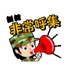 迷彩ガール2【先輩・後輩】(個別スタンプ:25)