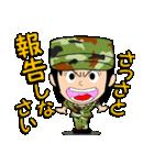 迷彩ガール2【先輩・後輩】(個別スタンプ:27)