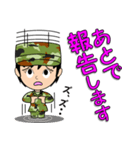 迷彩ガール2【先輩・後輩】(個別スタンプ:28)
