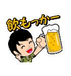 迷彩ガール2【先輩・後輩】(個別スタンプ:29)