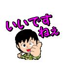 迷彩ガール2【先輩・後輩】(個別スタンプ:30)