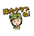 迷彩ガール2【先輩・後輩】(個別スタンプ:31)
