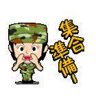 迷彩ガール2【先輩・後輩】(個別スタンプ:33)