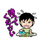 迷彩ガール2【先輩・後輩】(個別スタンプ:34)