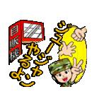 迷彩ガール2【先輩・後輩】(個別スタンプ:35)