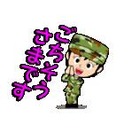 迷彩ガール2【先輩・後輩】(個別スタンプ:36)