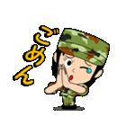 迷彩ガール2【先輩・後輩】(個別スタンプ:37)