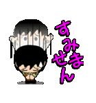 迷彩ガール2【先輩・後輩】(個別スタンプ:38)
