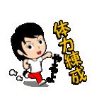 迷彩ガール2【先輩・後輩】(個別スタンプ:39)