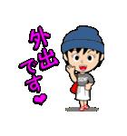 迷彩ガール2【先輩・後輩】(個別スタンプ:40)