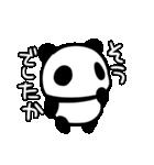パンダダン(個別スタンプ:02)