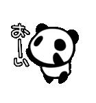パンダダン(個別スタンプ:03)