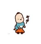 Dear とうちゃん(個別スタンプ:01)