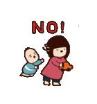 Dear とうちゃん(個別スタンプ:05)