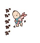 Dear とうちゃん(個別スタンプ:07)