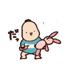 Dear とうちゃん(個別スタンプ:08)