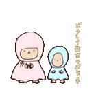 Dear とうちゃん(個別スタンプ:09)