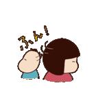 Dear とうちゃん(個別スタンプ:11)