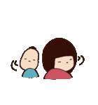 Dear とうちゃん(個別スタンプ:12)