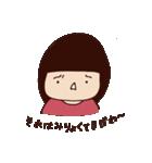Dear とうちゃん(個別スタンプ:14)