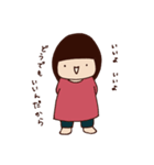 Dear とうちゃん(個別スタンプ:15)