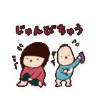 Dear とうちゃん(個別スタンプ:17)
