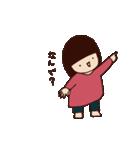 Dear とうちゃん(個別スタンプ:21)