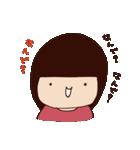 Dear とうちゃん(個別スタンプ:22)
