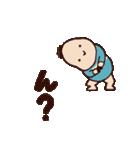 Dear とうちゃん(個別スタンプ:24)