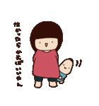 Dear とうちゃん(個別スタンプ:25)