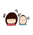 Dear とうちゃん(個別スタンプ:26)