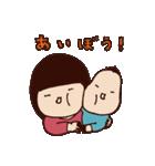 Dear とうちゃん(個別スタンプ:27)