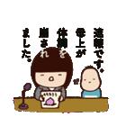 Dear とうちゃん(個別スタンプ:29)