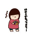 Dear とうちゃん(個別スタンプ:30)