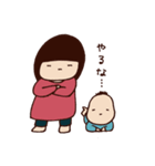 Dear とうちゃん(個別スタンプ:33)