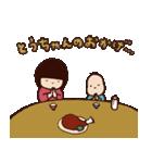 Dear とうちゃん(個別スタンプ:35)