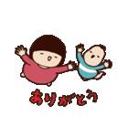 Dear とうちゃん(個別スタンプ:38)