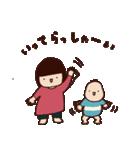 Dear とうちゃん(個別スタンプ:40)