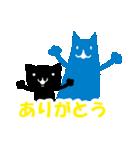 親友におくる黒猫スタンプ(個別スタンプ:01)